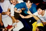 77MDH: Zdjęcia Archiwalne 1990-1995